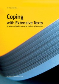 coping-with-extensive-texts_papadopoulou