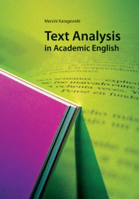 text-analysis-in-academic-english-εξώφυλλο